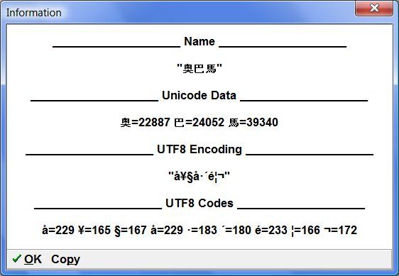 SuperMemo: In the registry, for debugging purposes, View : Encoding shows the name (in Unicode), Unicode codes (word), UTF-8 name, and UTF-8 codes